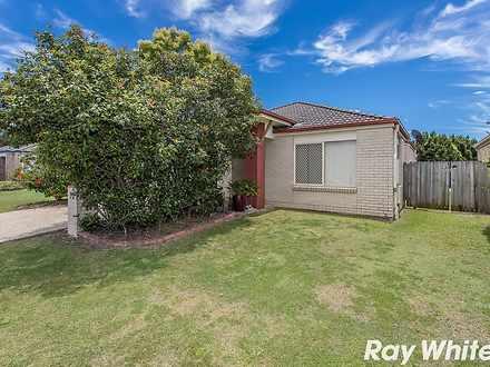 9 Dumaresq Crescent, Murrumba Downs 4503, QLD House Photo