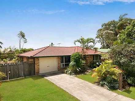 37 Grigg Drive, Morayfield 4506, QLD House Photo