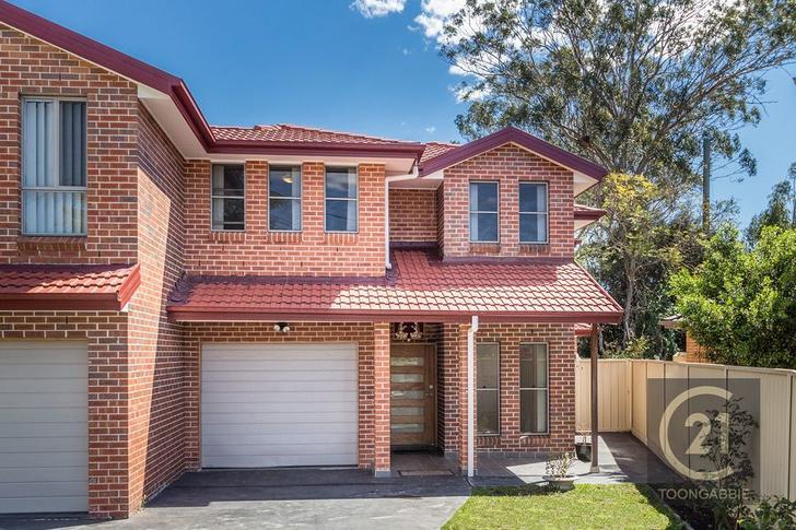 7B Glen Place, Pendle Hill 2145, NSW Duplex_semi Photo