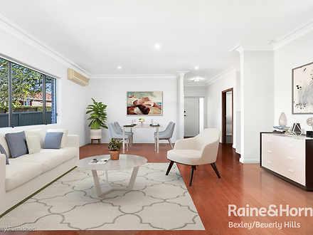 6A New Illawarra Road, Bexley North 2207, NSW Villa Photo