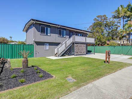 735 Browns Plains Road, Marsden 4132, QLD House Photo