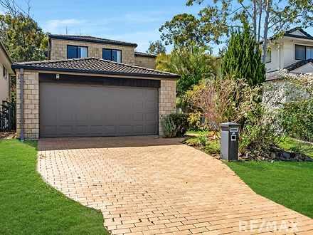 29 Royal Links Drive, Robina 4226, QLD House Photo