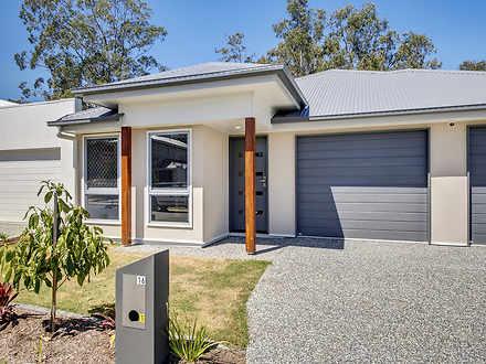 1/16 Mcandrews Street, Joyner 4500, QLD House Photo