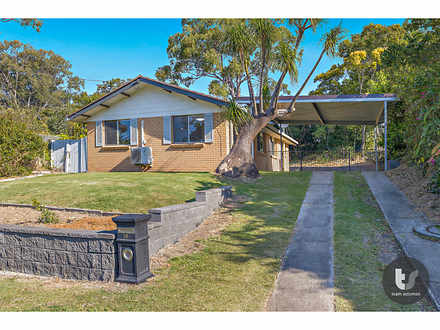 16 Rosella Street, Wellington Point 4160, QLD House Photo