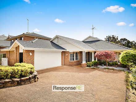6 Jorja Place, Kellyville 2155, NSW House Photo