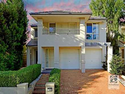 57 Midlands Terrace, Stanhope Gardens 2768, NSW House Photo