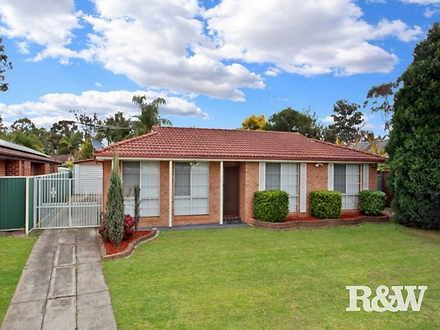 236 Swallow Drive, Erskine Park 2759, NSW House Photo