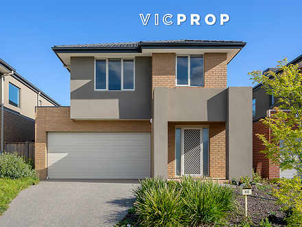 50 Postema Drive, Point Cook 3030, VIC House Photo