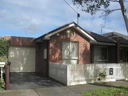 17A Arndt Road, Pascoe Vale 3044, VIC Unit Photo
