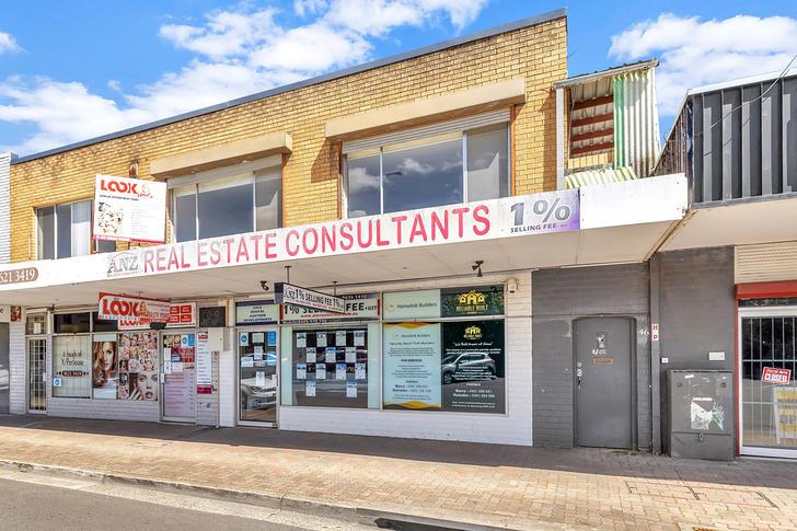 2/46 Railway Road, Marayong 2148, NSW Unit Photo