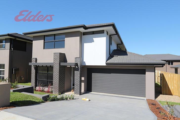 25 Thorogood Boulevard, Kellyville 2155, NSW House Photo