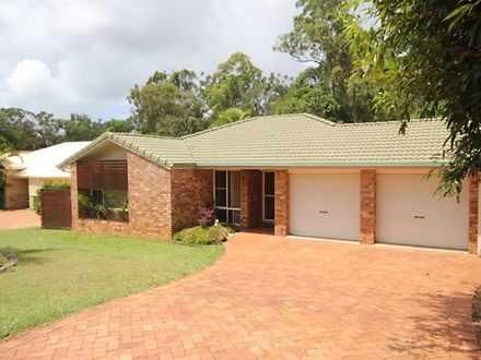 25 Bluebell Court, Noosaville 4566, QLD House Photo