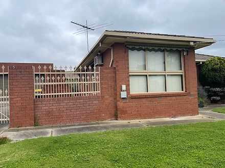 5 Ebony Drive, Bundoora 3083, VIC House Photo