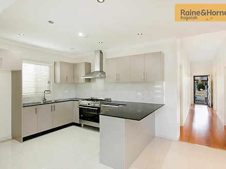 Carlton 2218, NSW House Photo