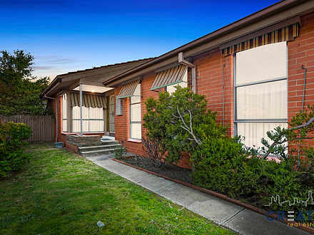 9 Mccoubrie Avenue, Sunshine West 3020, VIC House Photo