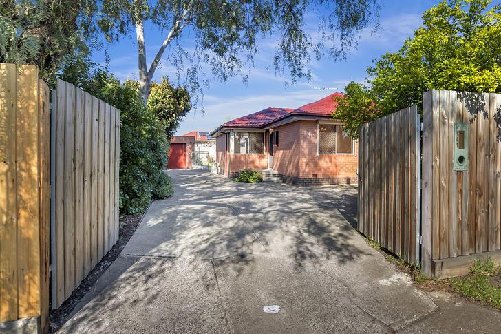 141 Settlement Road, Bundoora 3083, VIC House Photo