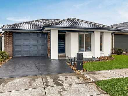 17 Norma Crescent, Officer 3809, VIC House Photo