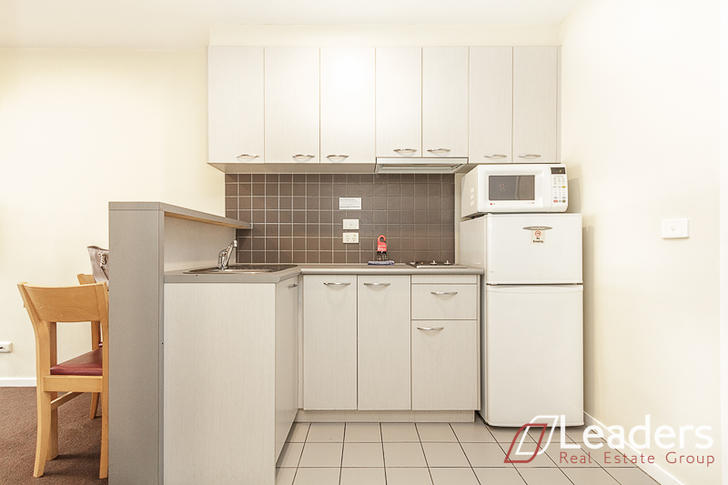 3506/488 Swanston Street, Carlton 3053, VIC Apartment Photo