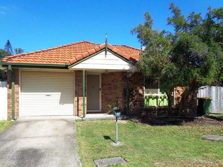 3 Wood Close, Loganholme 4129, QLD House Photo