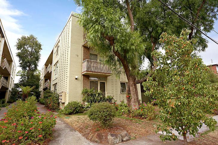 9/10 Sydney Street, Prahran 3181, VIC Apartment Photo