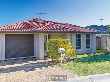 7 Harmony Crescent, Mount Hutton 2290, NSW House Photo