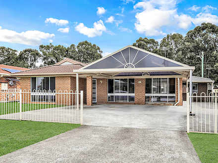 51 Cotterill Street, Plumpton 2761, NSW House Photo