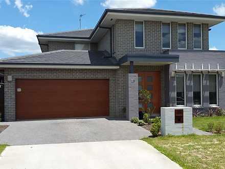 25 Henry Kater Avenue, Bungarribee 2767, NSW House Photo