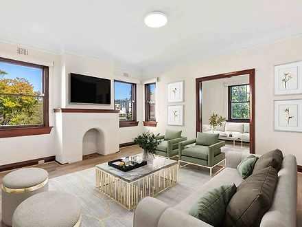 5/121 Ocean Street, Edgecliff 2027, NSW Apartment Photo