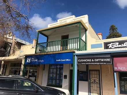 1/9 Railway Terrace, Goolwa 5214, SA House Photo