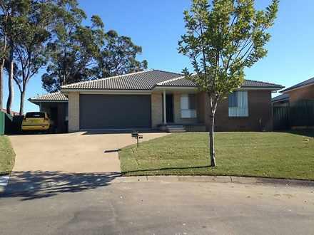 18 Amber Avenue, Fletcher 2287, NSW House Photo