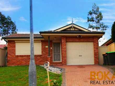 28 Tingha Close, Hinchinbrook 2168, NSW House Photo