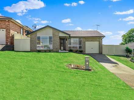 6 Hambidge, Bow Bowing 2566, NSW House Photo