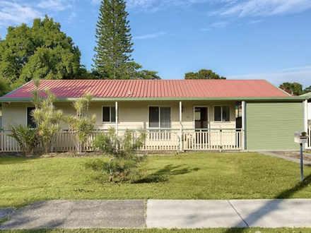 15 Whitey Street, Woodridge 4114, QLD House Photo