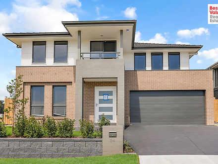 94 Frontier Avenue, Marsden Park 2765, NSW House Photo