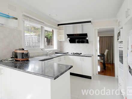 4 Abercromby Road, Blackburn South 3130, VIC House Photo