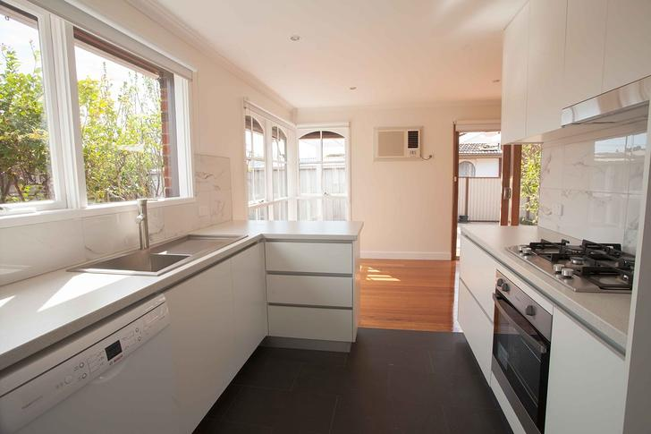 44 Gillespie Road, St Albans 3021, VIC House Photo