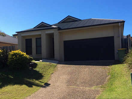 10 Santana Road, Coomera 4209, QLD House Photo