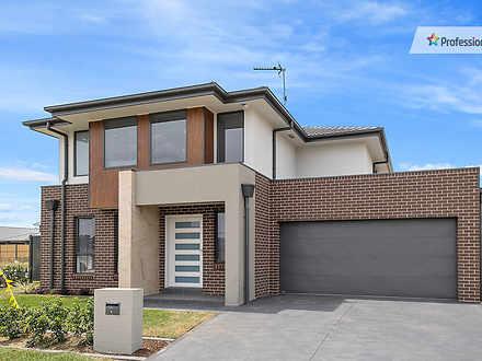 2 Maineanjou Street, Box Hill 2765, NSW House Photo