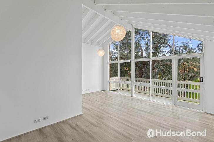 1/47 Long Valley Way, Doncaster East 3109, VIC Townhouse Photo