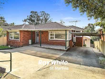 235 Bungarribee Road, Blacktown 2148, NSW House Photo