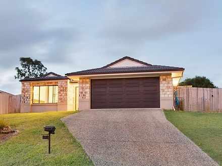 3 Bluefen Court, Upper Coomera 4209, QLD House Photo