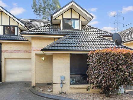 4/27 Barlow Street, Cambridge Park 2747, NSW Townhouse Photo