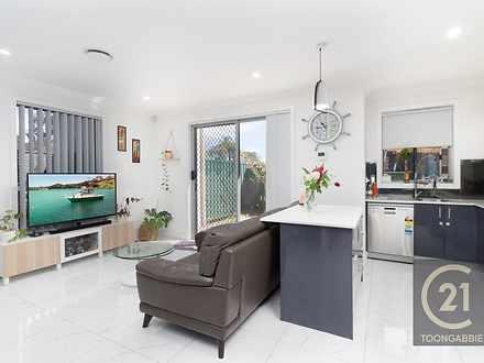 3/27C Carinya Road, Girraween 2145, NSW Townhouse Photo