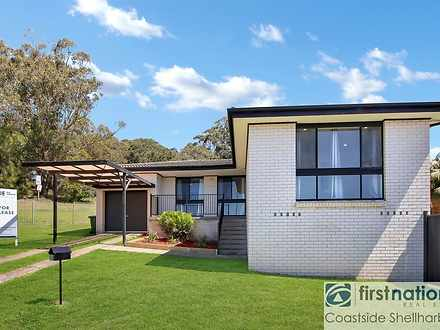18 Fern Tree Place, Barrack Heights 2528, NSW House Photo