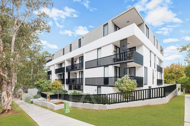 22/2-4 Pinaroo Place, Lane Cove North 2066, NSW Apartment Photo