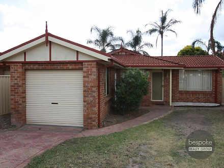 64 Aldebaran Street, Cranebrook 2749, NSW House Photo