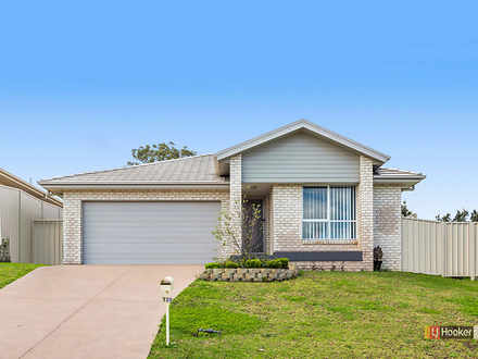 123 Mataram Road, Woongarrah 2259, NSW House Photo
