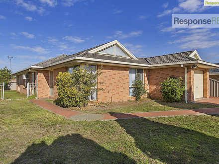 175 Sunflower Drive, Claremont Meadows 2747, NSW House Photo