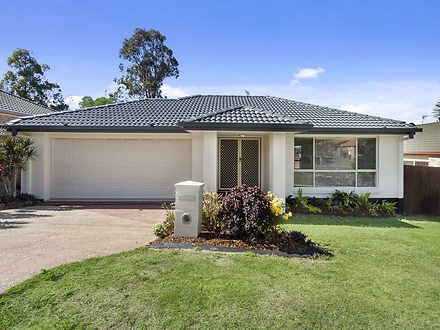 39 Bushgum Crescent, Upper Coomera 4209, QLD House Photo