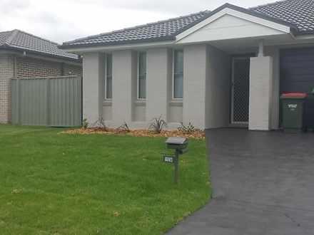 12A Marian Drive, Rosemeadow 2560, NSW House Photo
